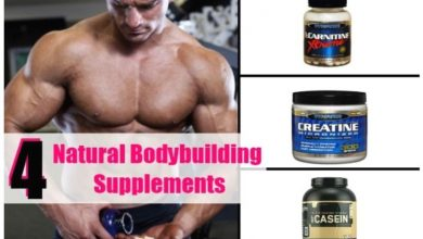 Photo of Best 4 Supplements for Building Back Muscles